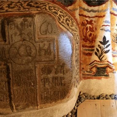 Sfântă Cruce - Sfânta Mănăstire Jgheaburi